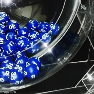 Синие шарики для лототрона d4k с номерами в лототроне L40sfAV4
