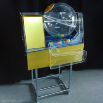 Напольный электронный программируемый полуавтоматический лототрон Космо, управляемый с дистанционного пульта