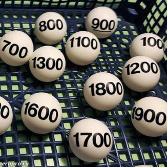 Белые шарики для лототрона с черными номерами, шары d4, диаметр 4 см