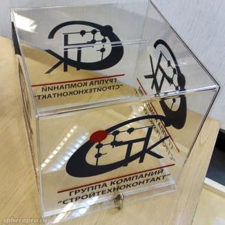 Прозрачный ящик для голосования, урна для пожертвований и других акций, ящик с нанесением логотипа