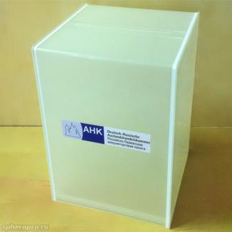 Ящик для голосования, сбора информации или денег, урна U334