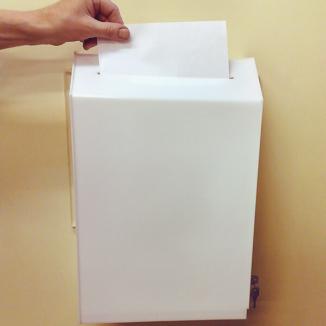Белый непрозрачный настенный ящик для корреспонденции, голосования, акций К341