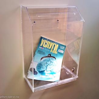Новый вариант настенного ящика для голосования К341