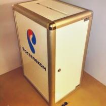 Ящик для сбора информации, урна U436 с алюминиевым профилем